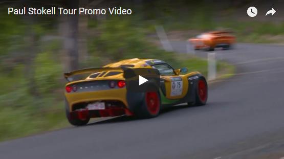 T4 promo video